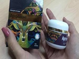 Артропант - крем для суставов: отзывы, цена на мазь
