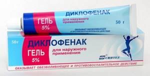Мази от хондроза: список и свойства самых эффективных препаратов