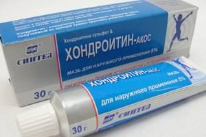 Список мазей от хондроза шеи: противовоспалительные, согревающие и гомеопатические