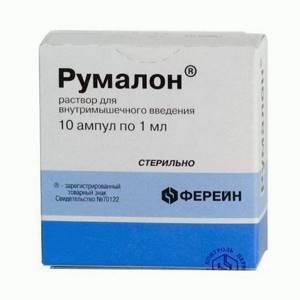 Хондропротекторы для суставов: список препаратов, цена, что такое