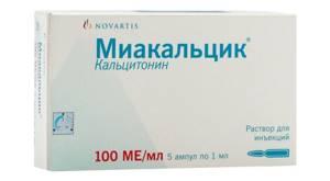 Препараты кальция для профилактики остеопороза, какой кальций лучше принимать