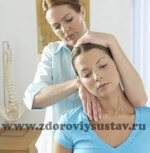 Мануальная терапия при остеохондрозе шейного отдела: фото, видео