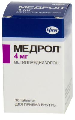 Стероидные противовоспалительные препараты для лечения суставов: виды, действие, побочные эффекты