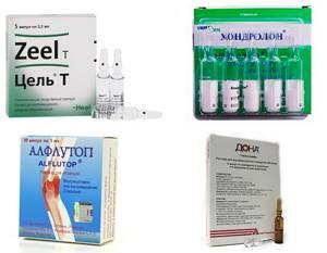Названия уколов в суставы при болевых ощущениях